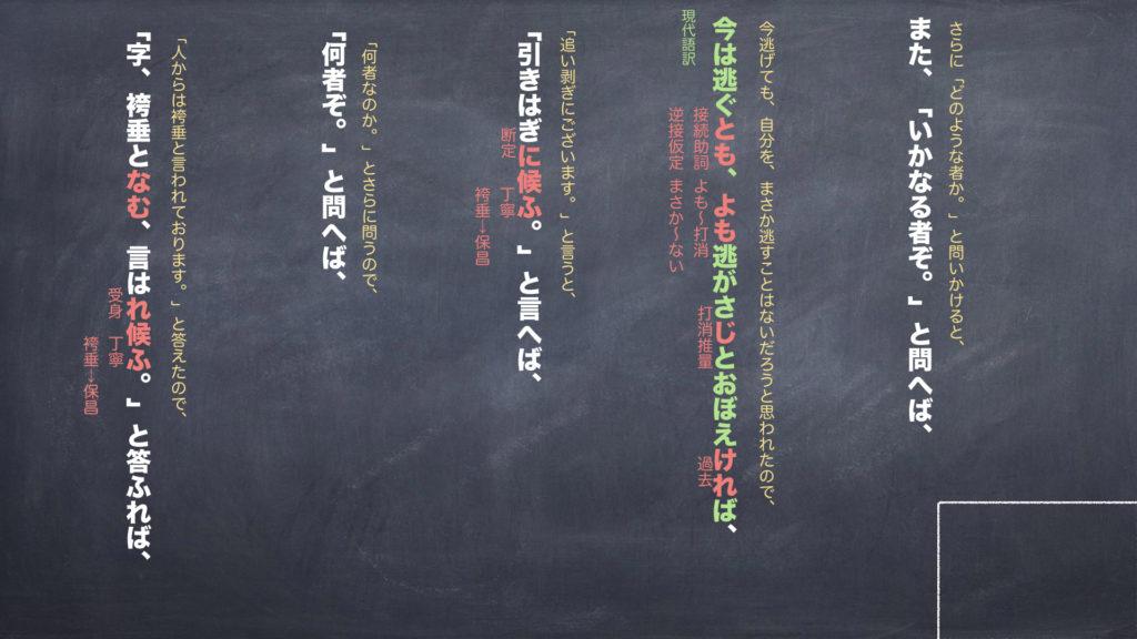 袴 垂 保昌 に あふ こと 現代 語 訳 宇治拾遺物語『保昌と袴垂』(1)(2)現代語訳